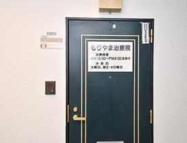 outcarsel4 - お問い合わせ