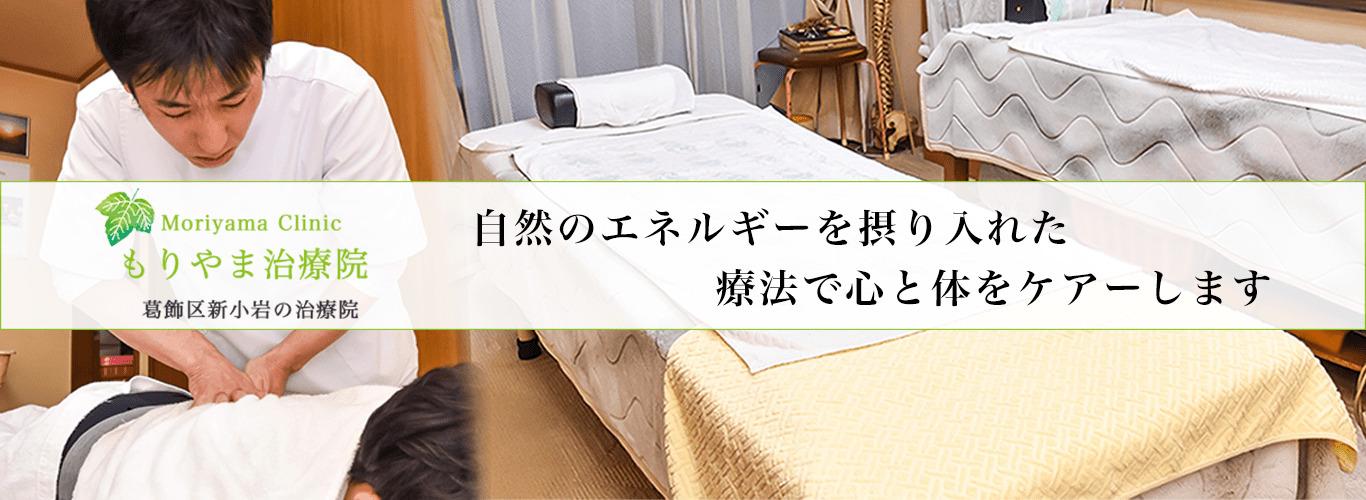 moriyama  min - TOP